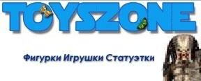 ToysZone
